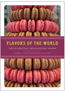 flavors-of-the-world-greeting card
